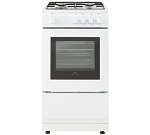 New World 50GSO 50cm Single Cavity Gas Cooker in White