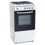 Montpellier MSG50W 50cm Wide Single Cavity Gas Cooker in White